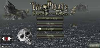 The Pirate Plague of the Dead1