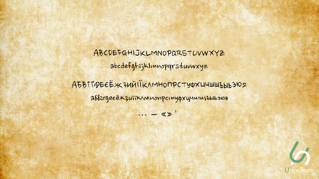 TheComa1Font1