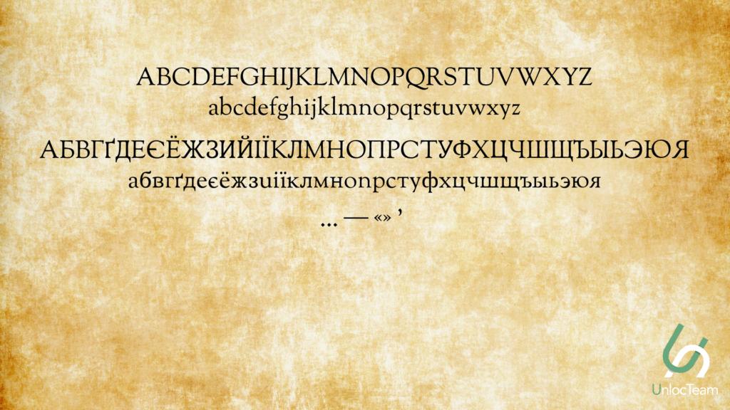 HEX_Font3