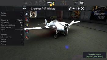 Warplanes2 (5)