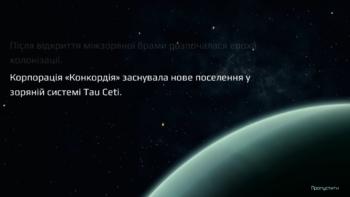 Screenshot 2020-11-05 14.38.45