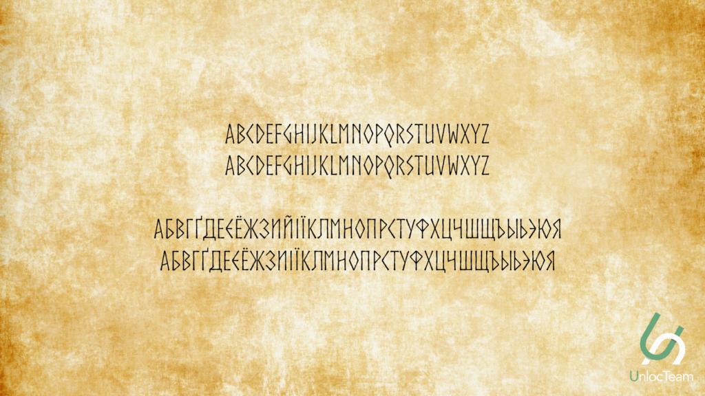 Valheim_font